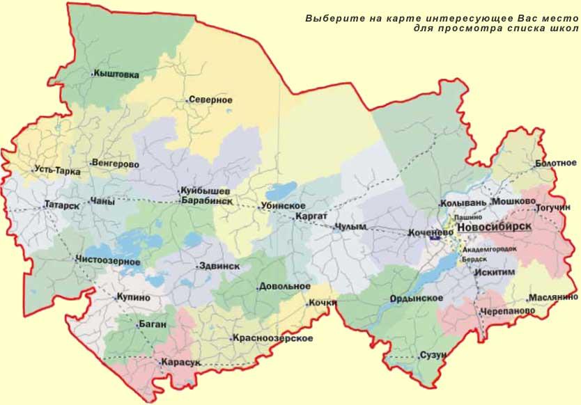 Карта НСО